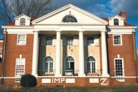 Jury Awards UVA Administrator $3 Million In <em>Rolling Stone</em> Defamation Suit