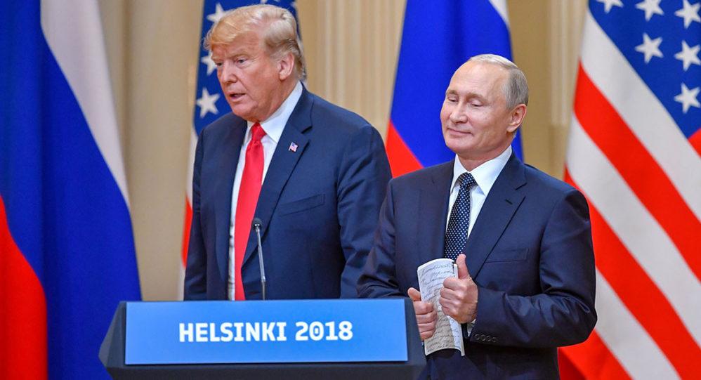 Does The Trump-Putin Relationship Matter?