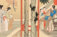 Smithsonian Exhibit Offers Glimpses Into Qing Dynasty Empresses' Private Lives