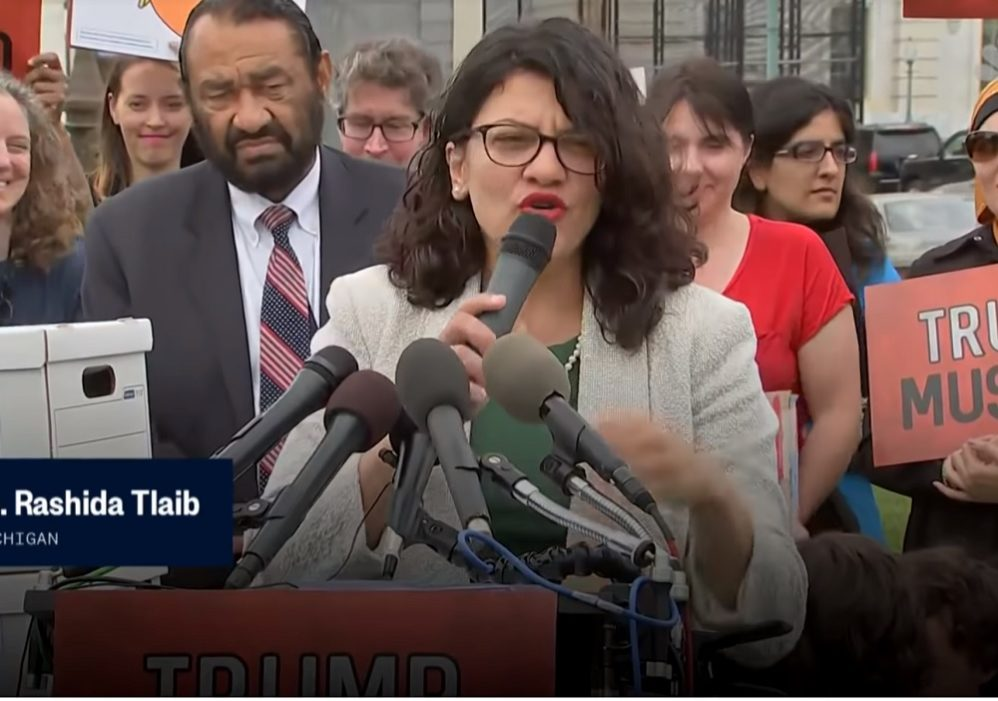 Rashida Tlaib Begs To Enter Israel, Then Rejects Invitation