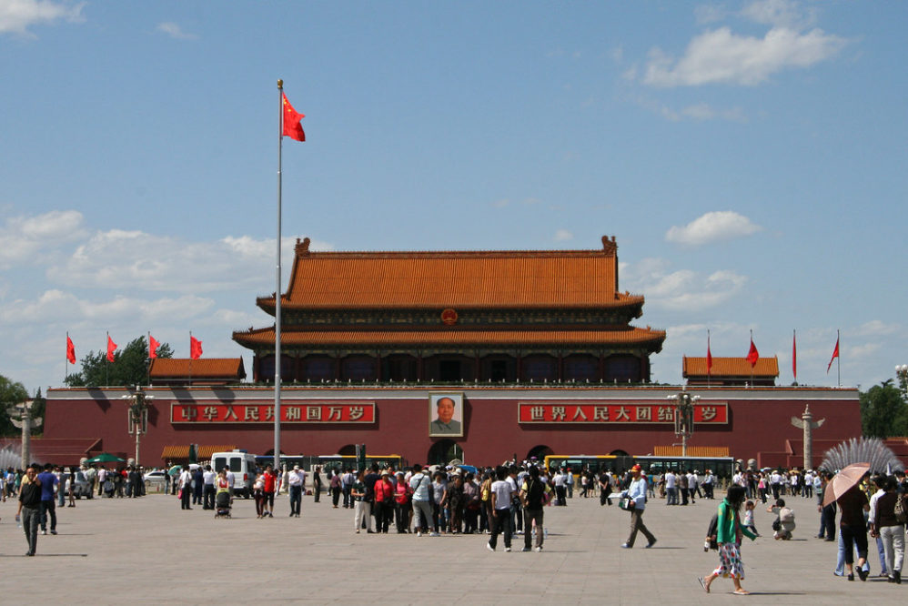 What I Remember About The Year Tiananmen Happened In China