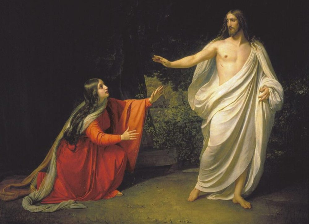 Mary Magdalene Was The First Person To See Christ's Resurrection